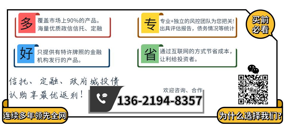 四川江油市城乡建设发展2020年债权资产项目
