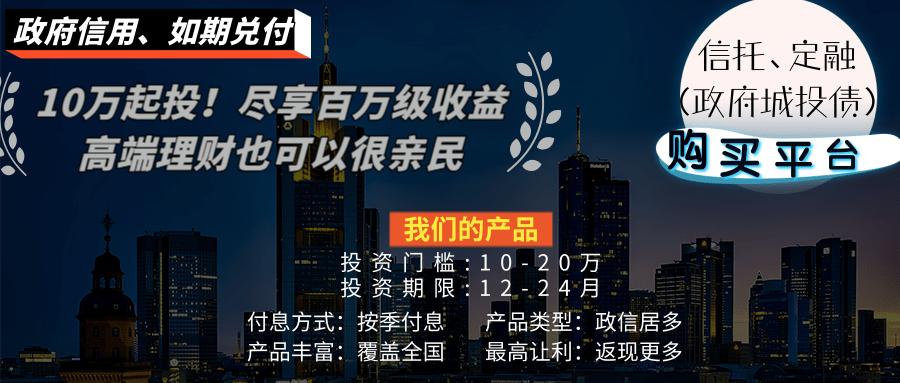 四川成阿发展实业政府平台债