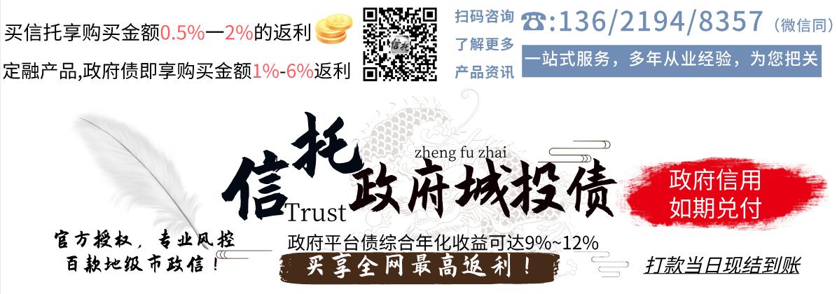 山东枣庄薛城区城市建设债权1号